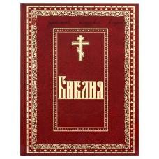 Библия с гравюрами