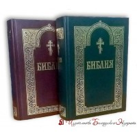Библия с гравюрами и золотым тиснением на русском языке
