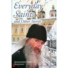 Несвятые святые на английском языке (Everyday Saints and Other Stories)
