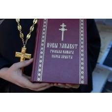Новы Запавет Госпада нашага Iiсуса Хрыста (беларуская мова)