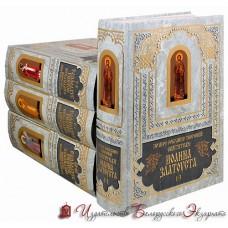 Полное собрание творений святителя Иоанна Златоуста в 12 томах (4 книги)