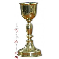 Чаша Потир 0,3 л